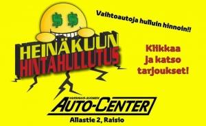 Meillä alkoi Heinäkuun Hintahullutus, joka on täynnä mahtavia vaihtoautotarjouksia!!! Katso päivän tarjousautot linkin takaa: https://www.toyotaautocenter.fi/yritys/ajankohtaista/heinakuun-hintahullutus.html
